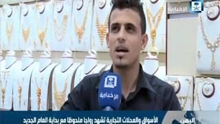 عودة النشاط لشوارع عدن .. وتعاف اقتصادي على كافة المستويات