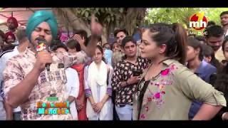 Canteeni Mandeer || Malwa College, Bathinda, Punjab || Latest Episode || MH ONE Music