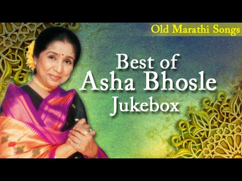 Best of Asha Bhosle | Old Marathi Songs | Jukebox | Classic Collection