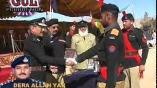 BALUCHISTAN  POLICE  (NO, 1).mpg