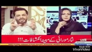 Aamir liaqat Drunk Hosting at Aaj News