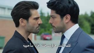 مسلسل حب اعمى اعلان الحلقة 32 مترجم للعربية (اعلان ناري)