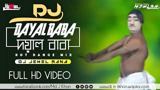 Dayal Baba Kola Khaba  দয়াল বাবা কলা খাবা(Picnic Special Dance Mix)DJ JeWeL