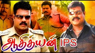 Adhithyan IPS Tamil Full Movie| Kalabavan Dubbed Movies| Action Tamil Dubbed Films|
