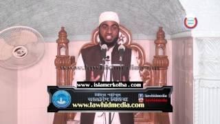 171 Jumar Khutba UcchoShikkha Bolte Ki Bujano Hoy Ebong Shikkhar Uddessho by Sifat Hasan