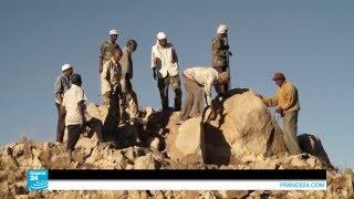 إريتريا: تأشيرة سفر إلى أسمرا