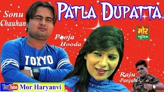 Patla Dupatta Sarkaya Na Karo    Pooja Hooda & Sonu Chauhan    Raju Punjabi    New Haryanvi Song