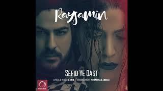 "Raysamin - ""Sefid Ye Dast"" OFFICIAL AUDIO"
