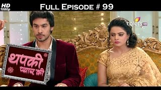 Thapki Pyar Ki - 16th September 2015 - थपकी प्यार की - Full Episode (HD)