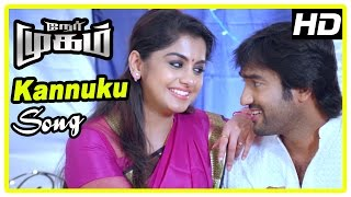 Nermugam Movie Scenes | Kannuku song | Meera agrees to marry another person | Rafee