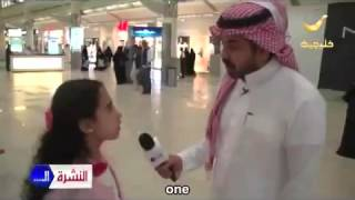 Very funny interview Arab vs English.