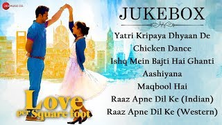 Love Per Square Foot - Full Movie Audio Jukebox | Vicky Kaushal, Angira Dhar & Alankrita Sahai
