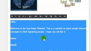 How to make a Free Website Muft Website kaise banate hain Hindi video by Kya Kaise