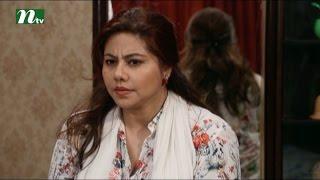 Akasher Opare Akash (আকাশের ওপারে আকাশ) | Episode 48 | Shomi, Jenny, Asad, Sahed l Drama & Telefilm