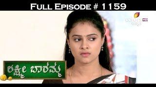 Lakshmi Baramma - 5th November 2016 - ಲಕ್ಷ್ಮೀ ಬಾರಮ್ಮ - Full Episode HD