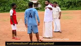 Chengannur welcomes World Cup football