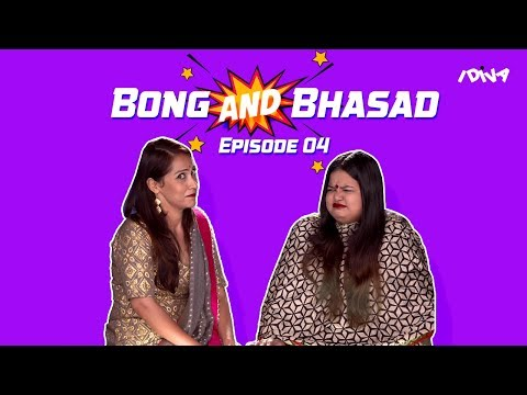 Xxx Mp4 IDIVA Bong And Bhasad Episode 4 Bong And Punjabi Talk About Sex 3gp Sex