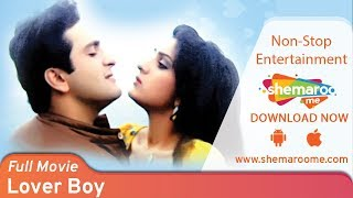 Lover Boy (1985) (HD) Rajiv Kapoor | Meenakshi Sheshadri | Tanuja - 80