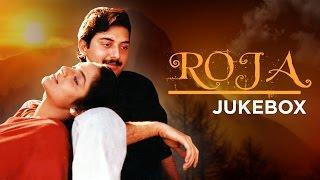 Roja Movie Songs | Tamil Songs Jukebox | Arvindswamy, Madhubala,A R Rahman