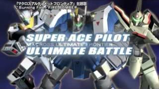 Macross Ultimate Frontier (PSP) - PV