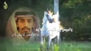 قصيدة الشاعر رحيل بجاد البيضاني الحربي في الاستاذ عبدالعزيز الحربي .. (منقذ المعلمات من الحريق  )