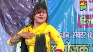 Latest Stage Dance    Bahu Zamidar Ki    Garhi Chaukhandi Compitition