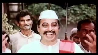 Ghar Mein Ram Gali Mein Shyam movie part1