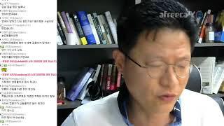 2018. 한국 부동산시장 붕괴설 ..국제금융 본격적 하락 전망 보고서