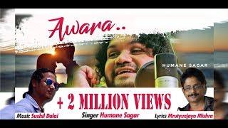 Batabana Hela Mo Prema | Awara Album | Humane Sagar | Odia Romantic Song | Odia Song