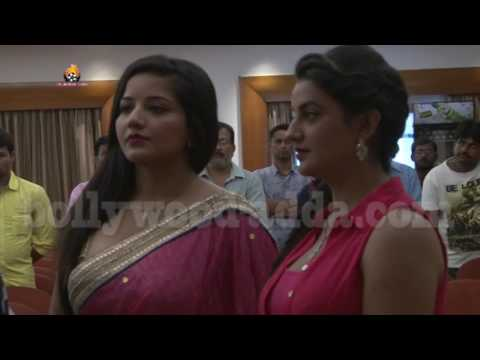 Xxx Mp4 Pawan Raja Movie MUHURAT Uncut Pawan Singh Monalisa Bollywood Adda 3gp Sex
