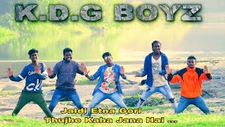 ❤ दिल घबराता है ❤ | Nagpuri Dance Video Song | ❥ KDG Boys ❦ | Kali Dance Group| Akash Lohara