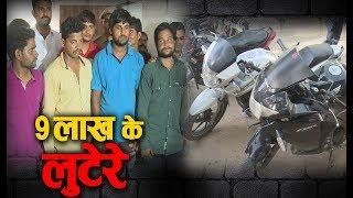 डेयरी बूथ कलेक्शन कर्मचारी से हुई 9 लाख की लूट की वारदात आरोपी गिरफ्तार | Jaipur News