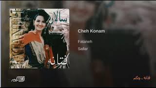 Fataneh-Che Konam فتانه ـ چه کنم