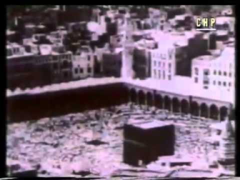 History of Makkah.in Bangla part 1 of 4‬‏ .flv