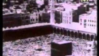 History of Makkah.in Bangla_ part 1 of 4‬‏ -.flv