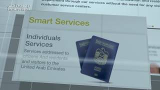 Ministry of Interior launches a new system of smart services for nationality and residence