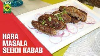 Soft and Spicy Hara masala Seekh Kabab | Quick Recipe | Mehboob Khan