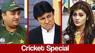 Khabardar Aftab Iqbal 15 January 2017 - Cricket Special - Express News
