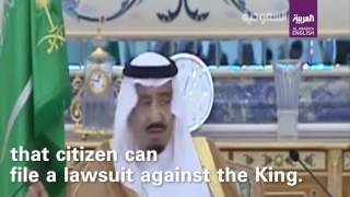 The moment when a Saudi prince was arrested