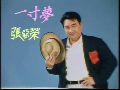 香港經典電視|金像獎歌曲頒獎典禮1986  | Hong Kong Funny Gimmick songs Special 1986