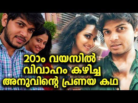 Xxx Mp4 സ്വന്തം പ്രണയ കഥ തുറന്നു പറഞ്ഞു അനു സിതാര Anu Sithara Tells About Her Love Story 3gp Sex