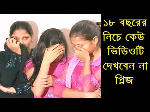 Xxx Mp4 প্রভা সানী লিওনকেও হার মানিয়েছে জাহাঙ্গীরনগর বিশ্ববিদ্যালয়ের তিন ছাত্রী দেখুন 3gp Sex
