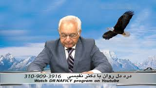 Dr Naficy ep 319