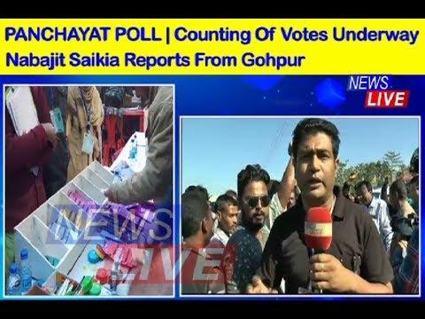 Xxx Mp4 Panchayat Poll Results Congress Fare Badly In APCC President Ripun Bora 39 S Home Turf Gohpur 3gp Sex