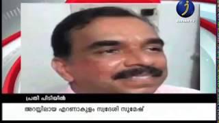 ധനകാര്യ സ്ഥാപന ഉടമയുടെ മരണം;പ്രതി പിടിയില് _Latest Malayalam News
