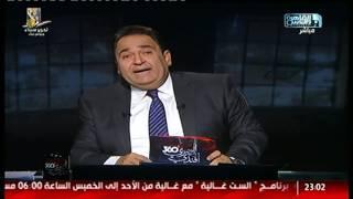المصرى أفندى 360 | التفاصيل الكاملة لواقعة تعذيب طفلين بالكرباج فى إمبابة!