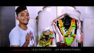 आगरी कोळ्यांची तु माउली 2019/ PALKHI SONG 2019 HIT SONG OFFICIAL VIDEO /FT.SHREYASH PATIL/RAJ GHARAT