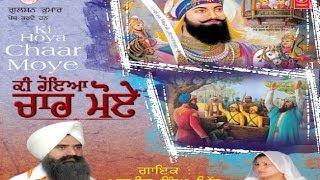 Bachda Punjab Nahi Punjabi Song By Manpreet MIttu,Parveen [Full Video Song[ I Ki Hoya Chaar Moye