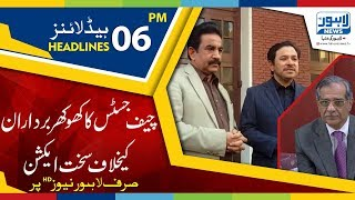06 PM Headlines Lahore News HD – 15th December 2018