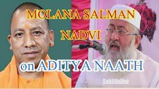 UP Election aur musalman      molana salman nadvi
